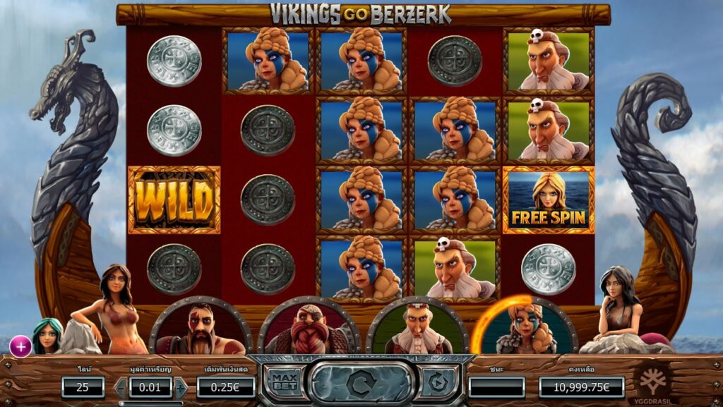 รวยได้ด้วยสล็อต joker Vikings Go Berzerk